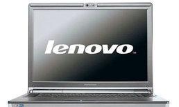 Lenovo บริการตรวจเช็คเครื่องฟรี กู้ฮาร์ดิสไดร์ฟลด 50%