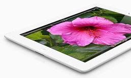 The new iPad เตรียมวางขายในไทย 27 เมษายนนี้!?