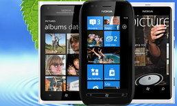 """Nokia เปิดจอง """"Lumia 710, 800, 900"""" แล้ววันนี้"""