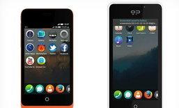"""มือถือ Firefox OS ดัน""""เว็บแอพ""""ฉลาด"""