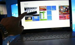 Windows 9 จะเปิดตัวกลางปี 2013?