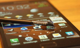 Samsung Galaxy S IV มาเดือนเมษา มีปากกา S Pen ติดมาด้วย