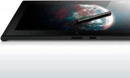 Lenovo ThinkPad Tablet 2 พร้อมจำหน่ายในปีนี้แล้ว