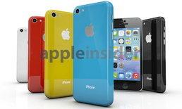 iPhone ราคาประหยัด อาจใช้ชื่อว่า iPhone Light รูปร่างเหมือน iPhone 5S แต่หนากว่า
