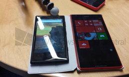 หลุดภาพแรกของ Nokia Lumia 1520