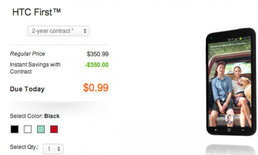 HTC First สมาร์ทโฟนรุ่นแรกที่ใช้ Facebook Home ลดราคาเหลือเพียง 30 บาทเท่านั้น