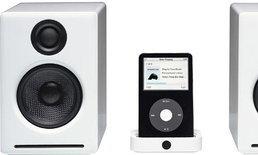 Audioengine: Music Friendly Speakers ลำโพงเพื่อนคู่คิด